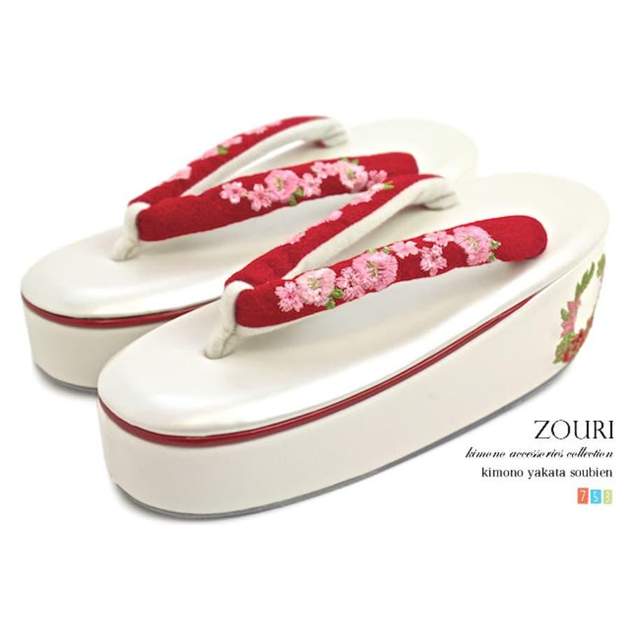 草履 七五三 ブランド わらべくらぶ 赤 白 刺繍 合成皮革 キッズ 女の子 女児 日本製  16.5cm  18.0cm  21.0cm  3歳  7歳 爆砕