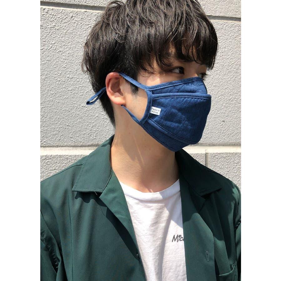 コットンデニムマスク/ファッションマスク/洗えるマスク メンズ レディース ユニセックス ブルー ネイビー シンプル コットン 綿蒸れにくい 洗える かわいい おしゃれ 通勤 通学 スピンズ spinns 1