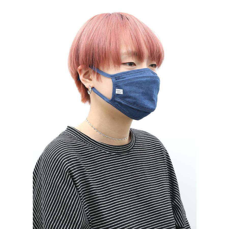 コットンデニムマスク/ファッションマスク/洗えるマスク メンズ レディース ユニセックス ブルー ネイビー シンプル コットン 綿蒸れにくい 洗える かわいい おしゃれ 通勤 通学 スピンズ spinns 3