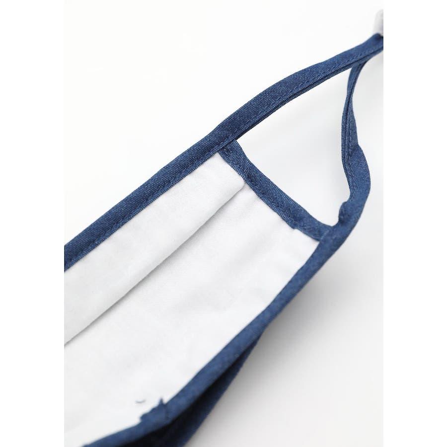 コットンデニムマスク/ファッションマスク/洗えるマスク メンズ レディース ユニセックス ブルー ネイビー シンプル コットン 綿蒸れにくい 洗える かわいい おしゃれ 通勤 通学 スピンズ spinns 8