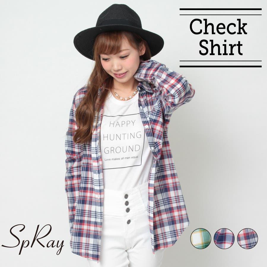 めっちゃいい。 チェックシャツ 春 意図