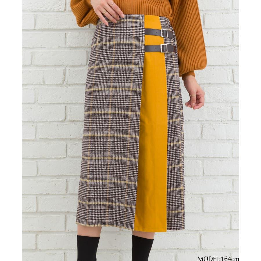 チェックバイカラーベルト付スカート 29