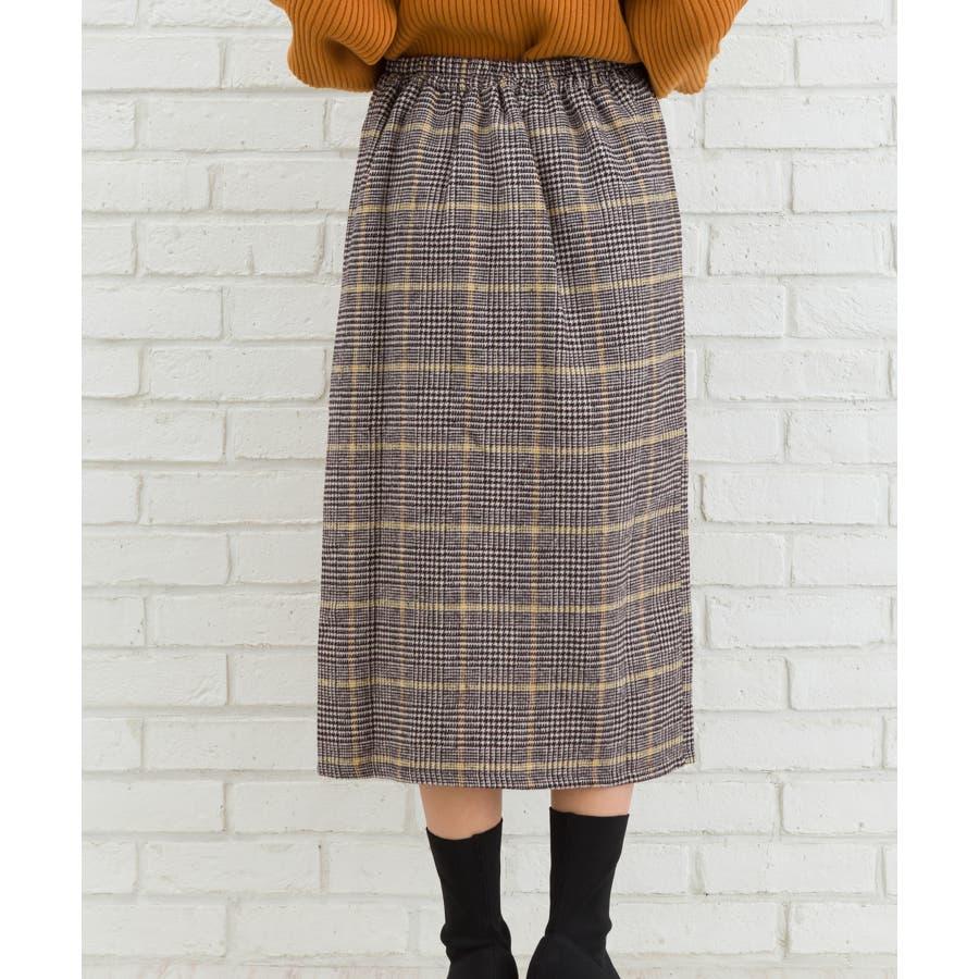チェックバイカラーベルト付スカート 4