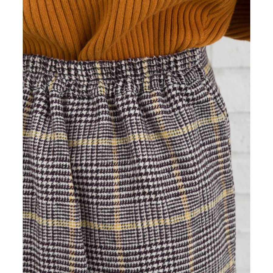 チェックバイカラーベルト付スカート 8