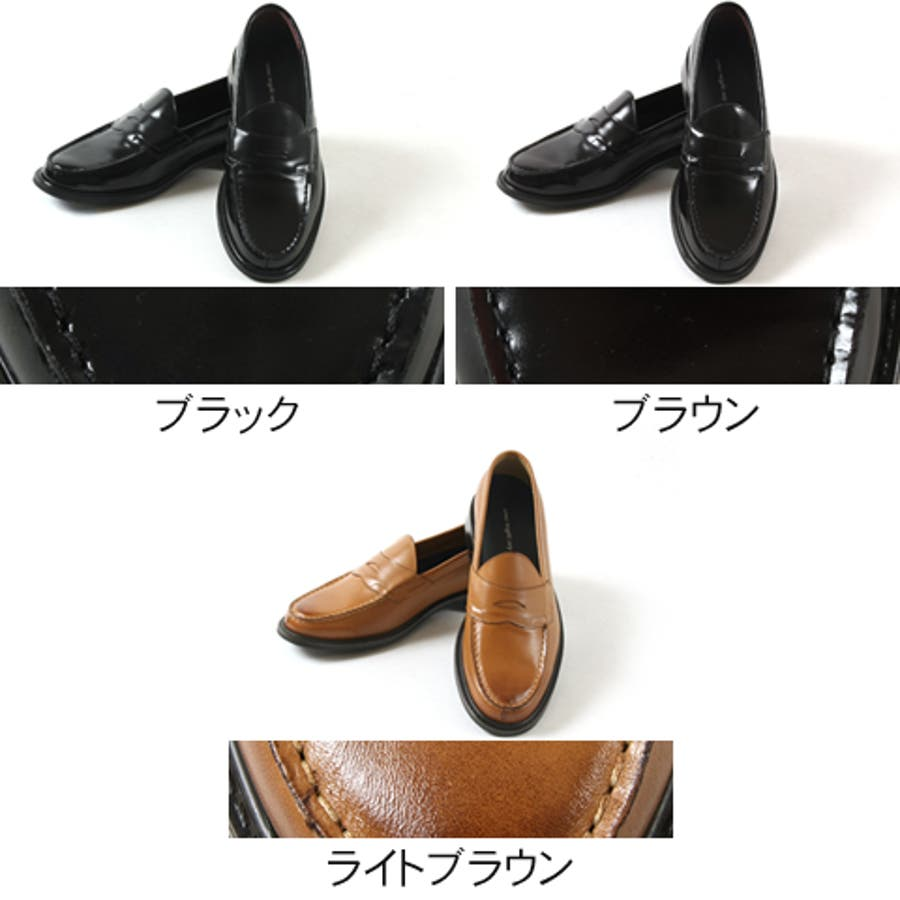 【ローファー メンズ】日本製 本革 レザー コイン ローファー シューズ メンズ 男性【靴/クツ/くつ】 2