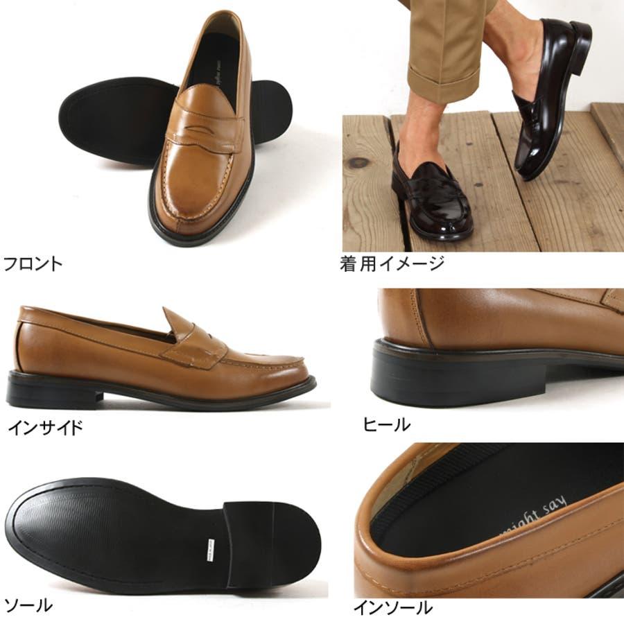 【ローファー メンズ】日本製 本革 レザー コイン ローファー シューズ メンズ 男性【靴/クツ/くつ】 3