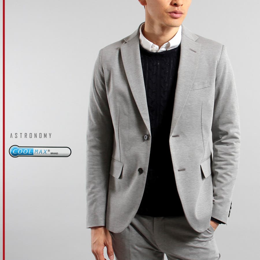 ほぼ毎日着てます メンズファッション通販出来る男のためのビジネスからオフまで着こなせる上質ジャケット。 アイテム 日本製COOLMAXモクロディテーラードジャケットASTRONOMY アストロノミー 夏 瀑布