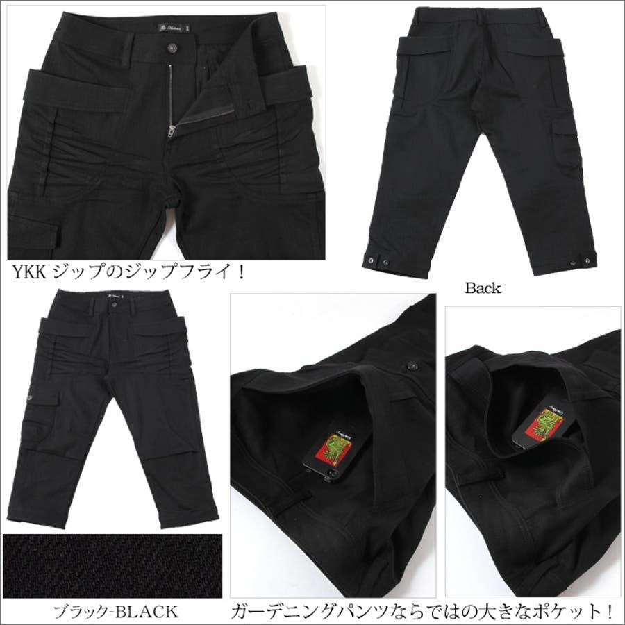 【デニム メンズ】黒×黒 ガーデニング クロップド ストレッチ デニム パンツ 男性 メンズ Audience オーディエンス 3