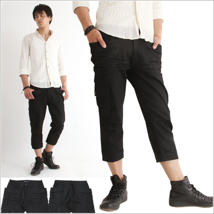 【デニム メンズ】黒×黒 ガーデニング クロップド ストレッチ デニム パンツ 男性 メンズ Audience オーディエンス 1