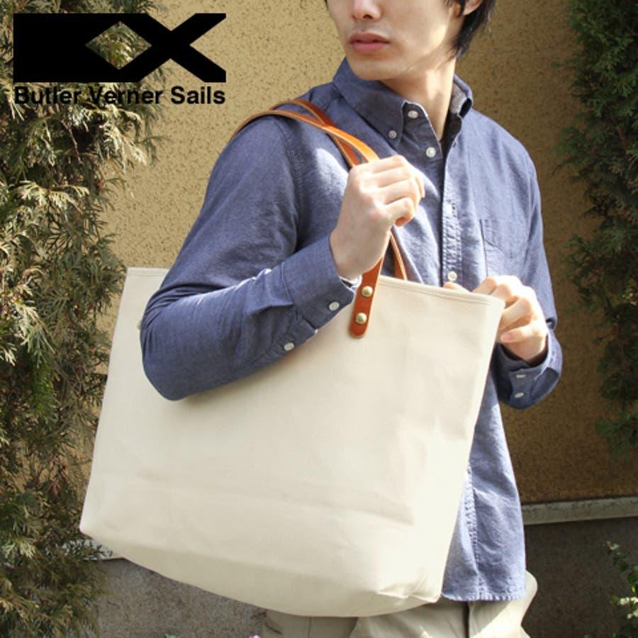 【トートバッグ バッグ 鞄】日本製 裏張り8号 キャンバス × 本革
