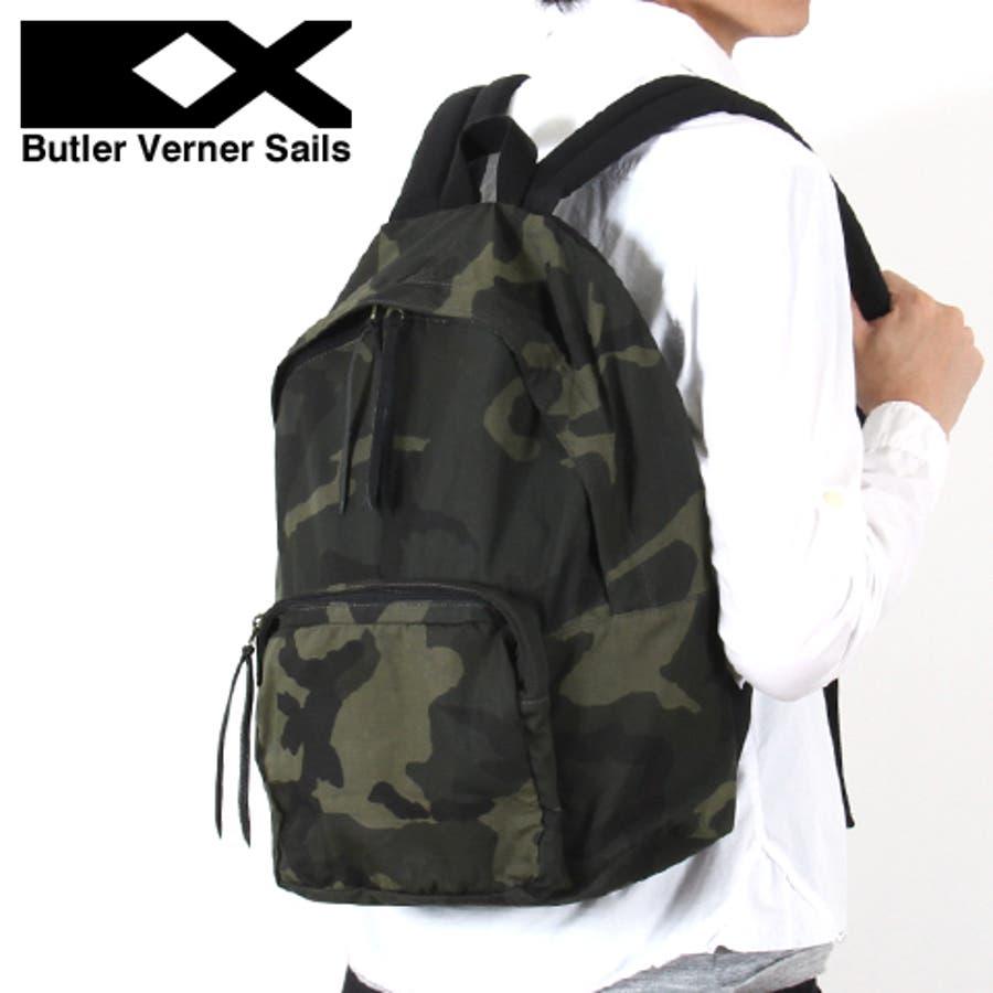 9ab81b0a2b49 【リュック バッグ 鞄】日本製 迷彩柄 パラフィン キャンバス デイパック リュック メンズ レディース ユニ