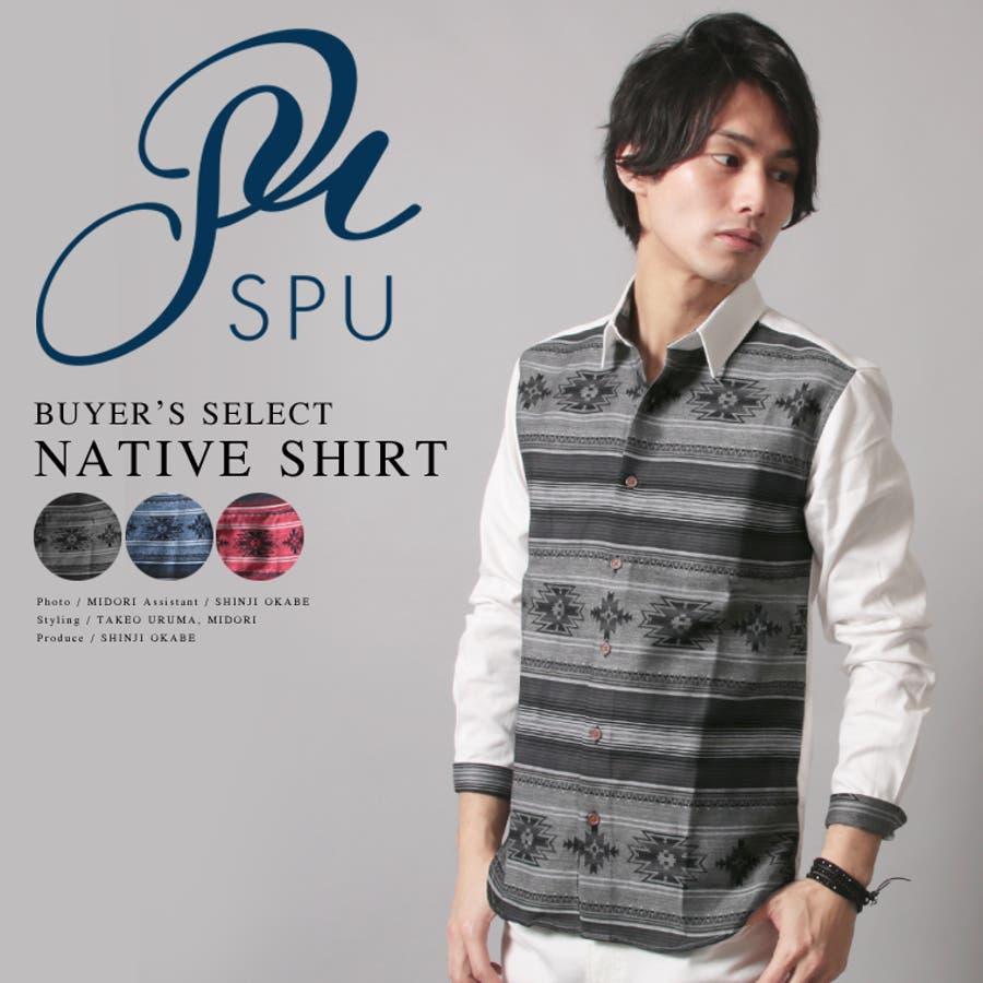 スタイリングが自在に楽しめる メンズファッション通販 アイテム 日本製前身切替ネイティブ長袖シャツ ブランド Buyer's Select バイヤーズセレクト 互助