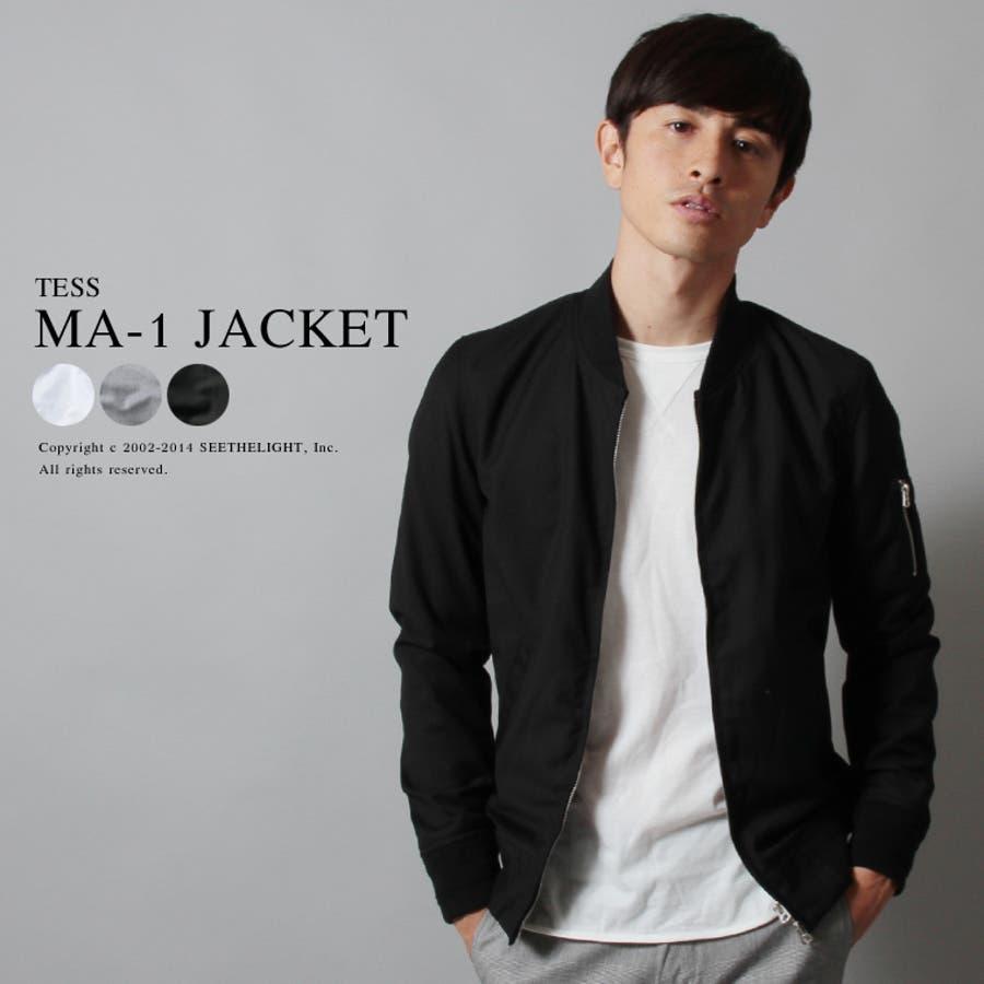 この値段で買えるのはかなりお得 メンズファッション通販 アイテム TR素材MA-1ジャケット ブランド TESS テス 抜擢