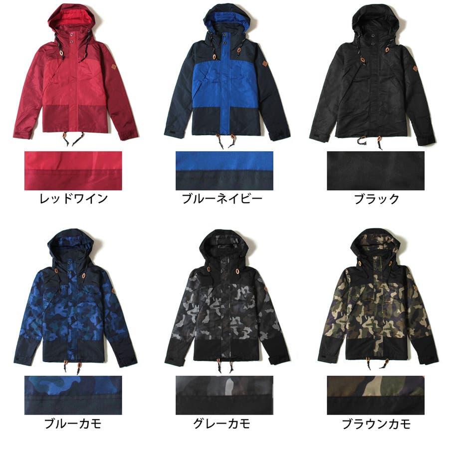 【マンパ】都会派アウトドア バイカラー 迷彩 マウンテンパーカー ジャケット メンズ ファッション/アウター 2