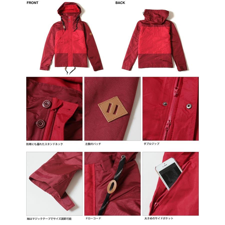 【マンパ】都会派アウトドア バイカラー 迷彩 マウンテンパーカー ジャケット メンズ ファッション/アウター 4