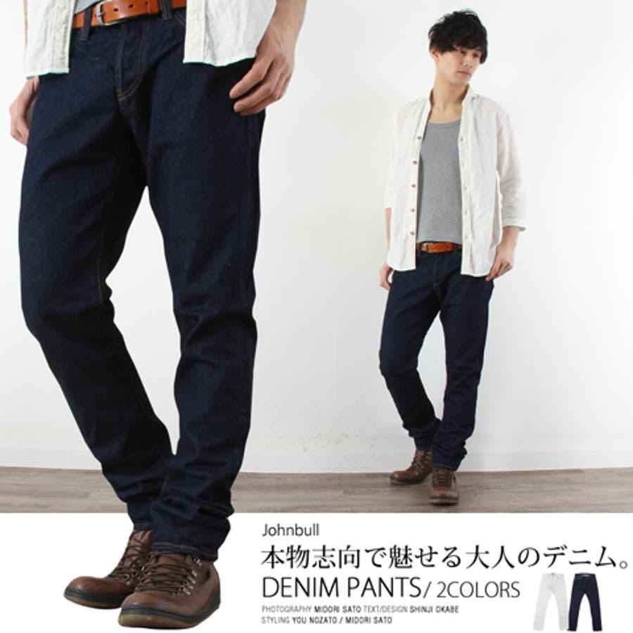 値段以上に見えてお買い得 デニム メンズ Johnbullこだわりのモデル。魅せる男のデニムスタイル。 男性 メンズ Johnbull 暴露