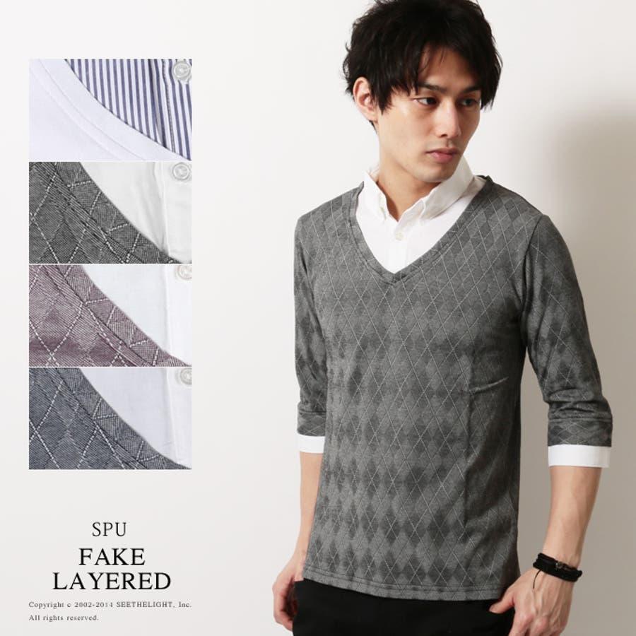 動きやすい アイテム 7分袖フェイクシャツ付きカットソー ブランド Buyer's Select バイヤーズセレクト  夏 恋仲