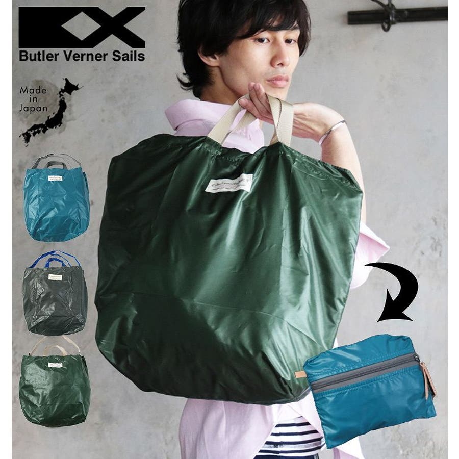 ポケッタブル トートバッグ 日本製 リップナイロン エコバッグ 折り畳み 旅行用バッグ Butler Verner Sails メンズレディース ユニセックス 1