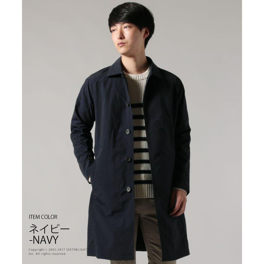 ステンカラーコートの着こなし方とは。おしゃれな …
