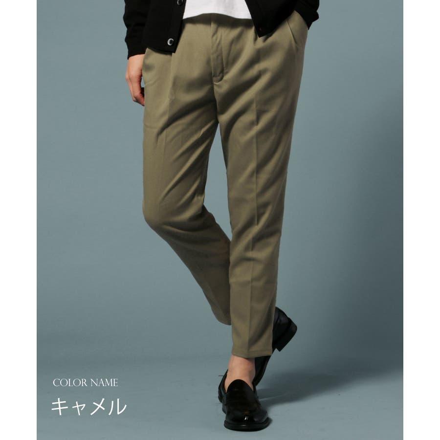 メンズ パンツ メンズファッション 日本製 ギャバジン ストレッチ イージー アンクル パンツ セットアップ UpscapeAudience アップスケープ オーディエンス 2