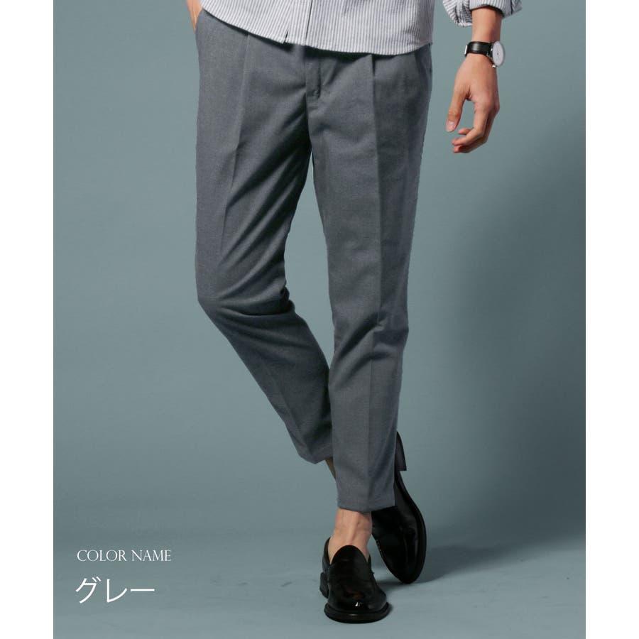 メンズ パンツ メンズファッション 日本製 ギャバジン ストレッチ イージー アンクル パンツ セットアップ UpscapeAudience アップスケープ オーディエンス 3