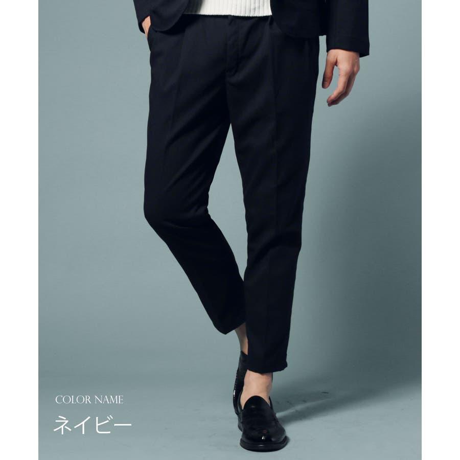 メンズ パンツ メンズファッション 日本製 ギャバジン ストレッチ イージー アンクル パンツ セットアップ UpscapeAudience アップスケープ オーディエンス 5