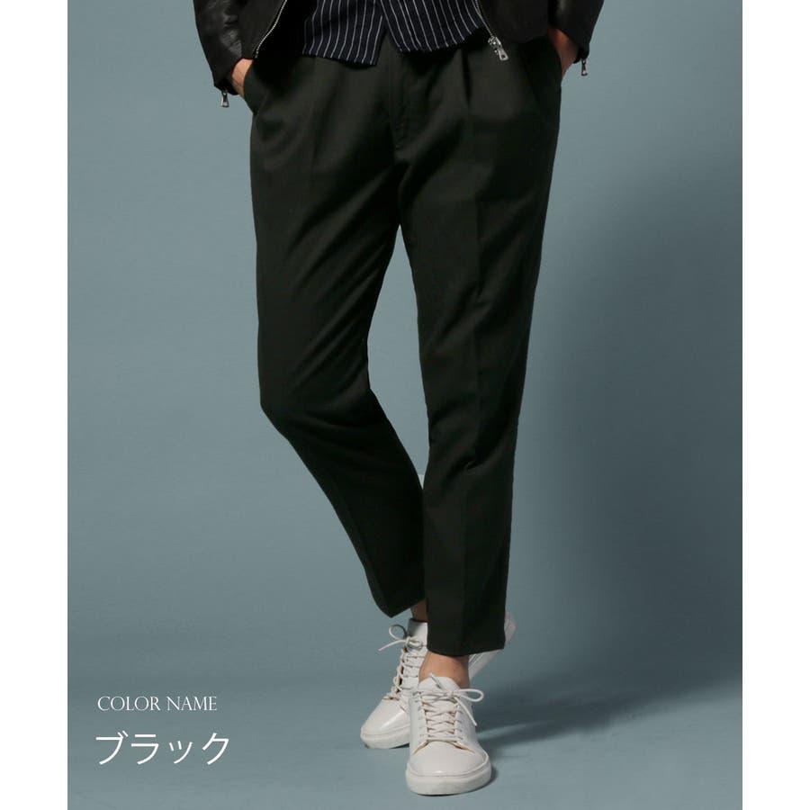 メンズ パンツ メンズファッション 日本製 ギャバジン ストレッチ イージー アンクル パンツ セットアップ UpscapeAudience アップスケープ オーディエンス 6