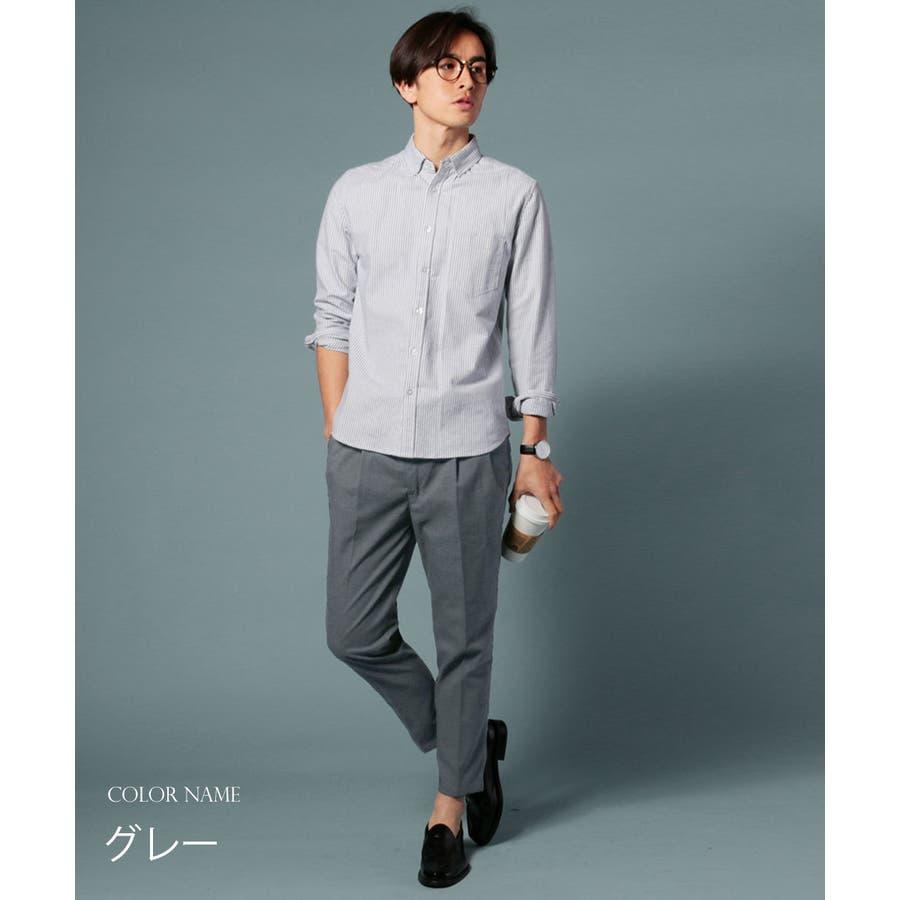 メンズ パンツ メンズファッション 日本製 ギャバジン ストレッチ イージー アンクル パンツ セットアップ UpscapeAudience アップスケープ オーディエンス 8