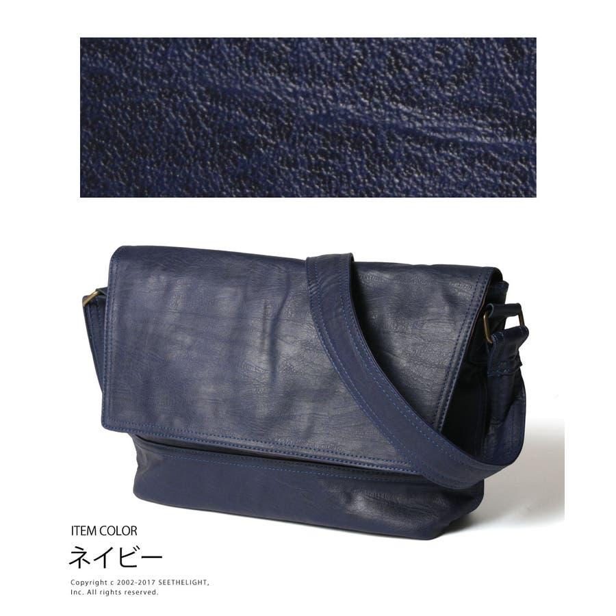 メンズ バッグ メンズファッション PUレザーフラップ ショルダーバッグ 合皮 Buyer's Select バイヤーズセレクト 5
