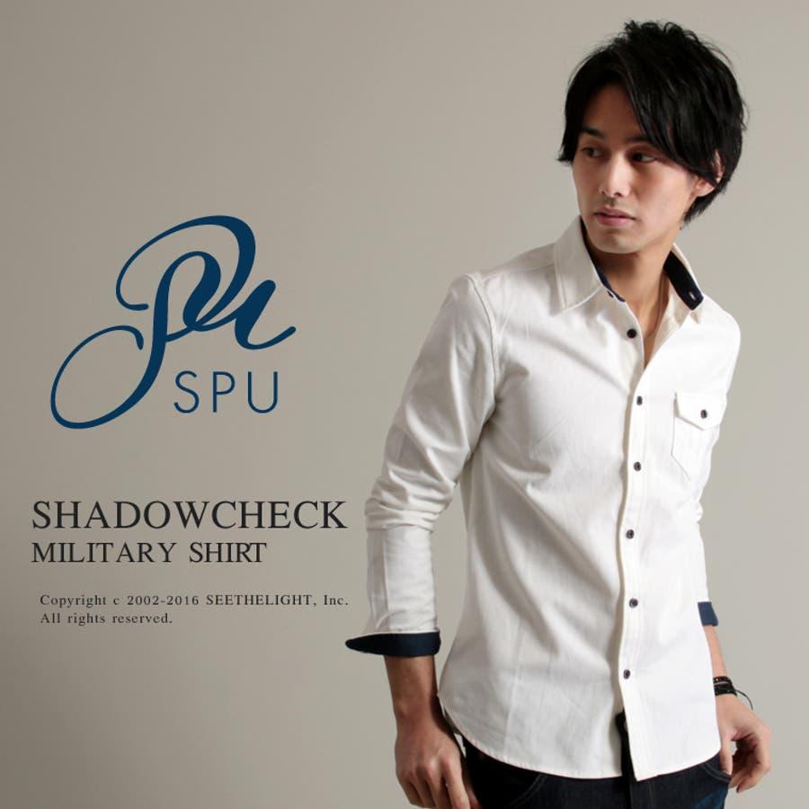 さらっと着れてとてもよい アイテム シャドーチェックミリタリーデザイン長袖シャツ ブランド SPU 承諾