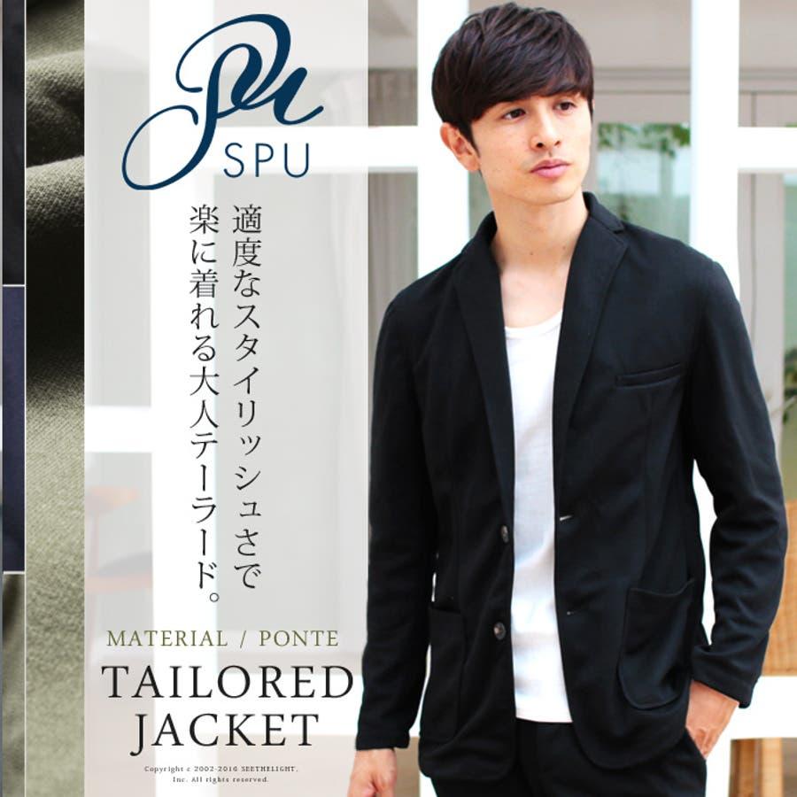 普段使いできる メンズファッション通販テーラードジャケット ジャンパー・ブルゾン アウター メンズファッション ポンチ素材 SPU スプ 感激