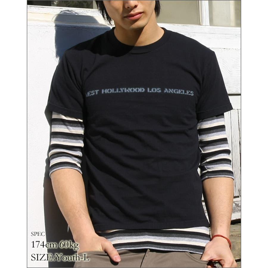 簡単におしゃれになれちゃう プリントTシャツ ユニセックス HANG OVER プリント ユース 半袖 Tシャツ プリントT vanillafudgeヴァニラファッジ 爆砕