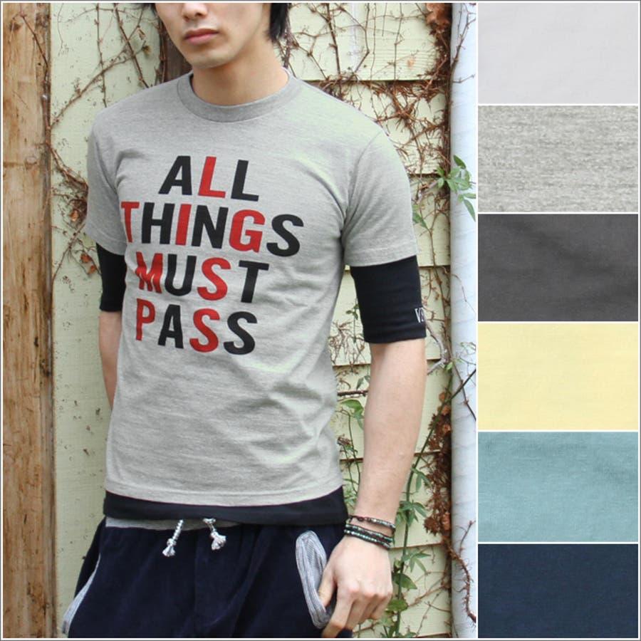 思い通りの感じ プリントTシャツ ユニセックス All THINGS プリント ユース 半袖 Tシャツ プリントT vanillafudgevanilla fudge ヴァニラファッジ 屋庭