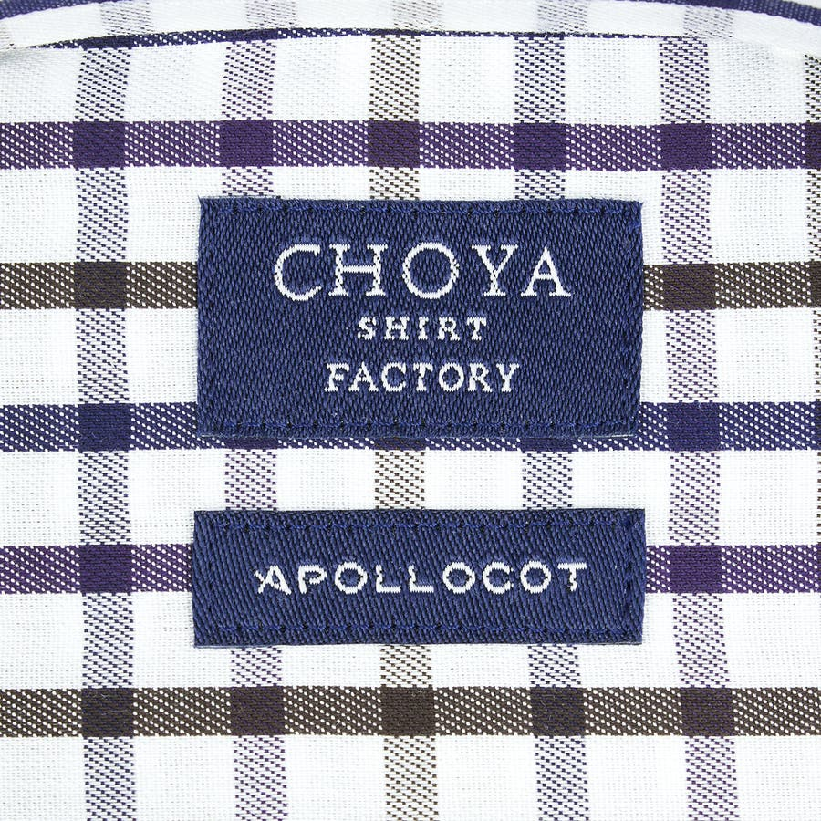 CHOYA SHIRT FACTORY 6