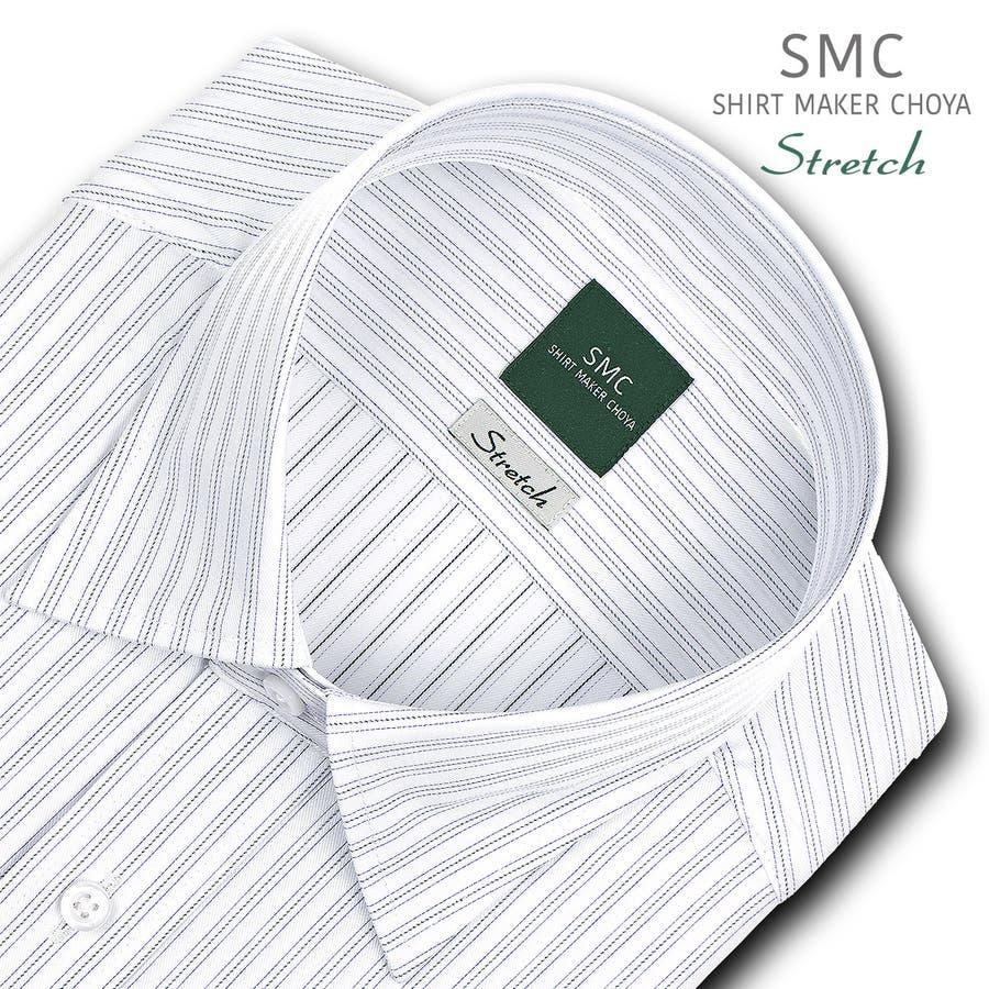SHIRT MAKER CHOYA Stretch 長袖 ワイシャツ メンズ 春夏秋冬 形態安定加工 ストレッチ 標準体パープルとグレーのストライプ ショートレギュラーカラーシャツ|綿:65% ポリエステル:35% パープル(cmd930-460) 1