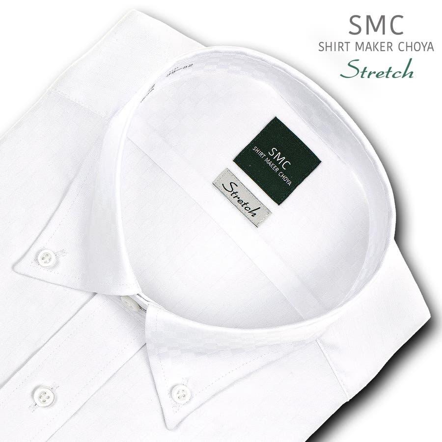 SHIRT MAKER CHOYA Stretch 長袖 ワイシャツ メンズ 春夏秋冬 形態安定加工 ストレッチ 標準体市松模様白ドビー ボタンダウンシャツ|綿:65% ポリエステル:35% ホワイト(cmd931-200) 1