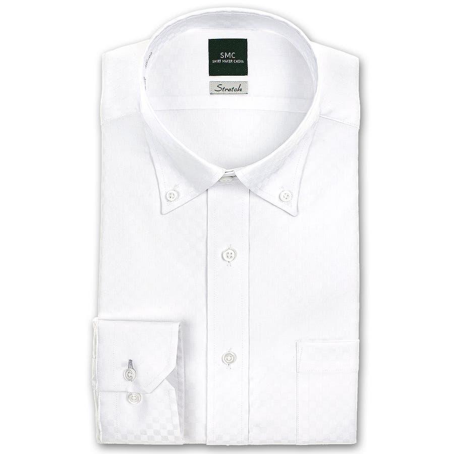 SHIRT MAKER CHOYA Stretch 長袖 ワイシャツ メンズ 春夏秋冬 形態安定加工 ストレッチ 標準体市松模様白ドビー ボタンダウンシャツ|綿:65% ポリエステル:35% ホワイト(cmd931-200) 2