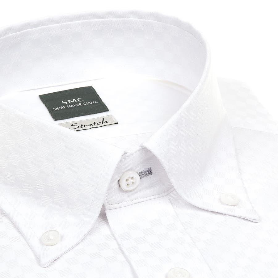 SHIRT MAKER CHOYA Stretch 長袖 ワイシャツ メンズ 春夏秋冬 形態安定加工 ストレッチ 標準体市松模様白ドビー ボタンダウンシャツ|綿:65% ポリエステル:35% ホワイト(cmd931-200) 4