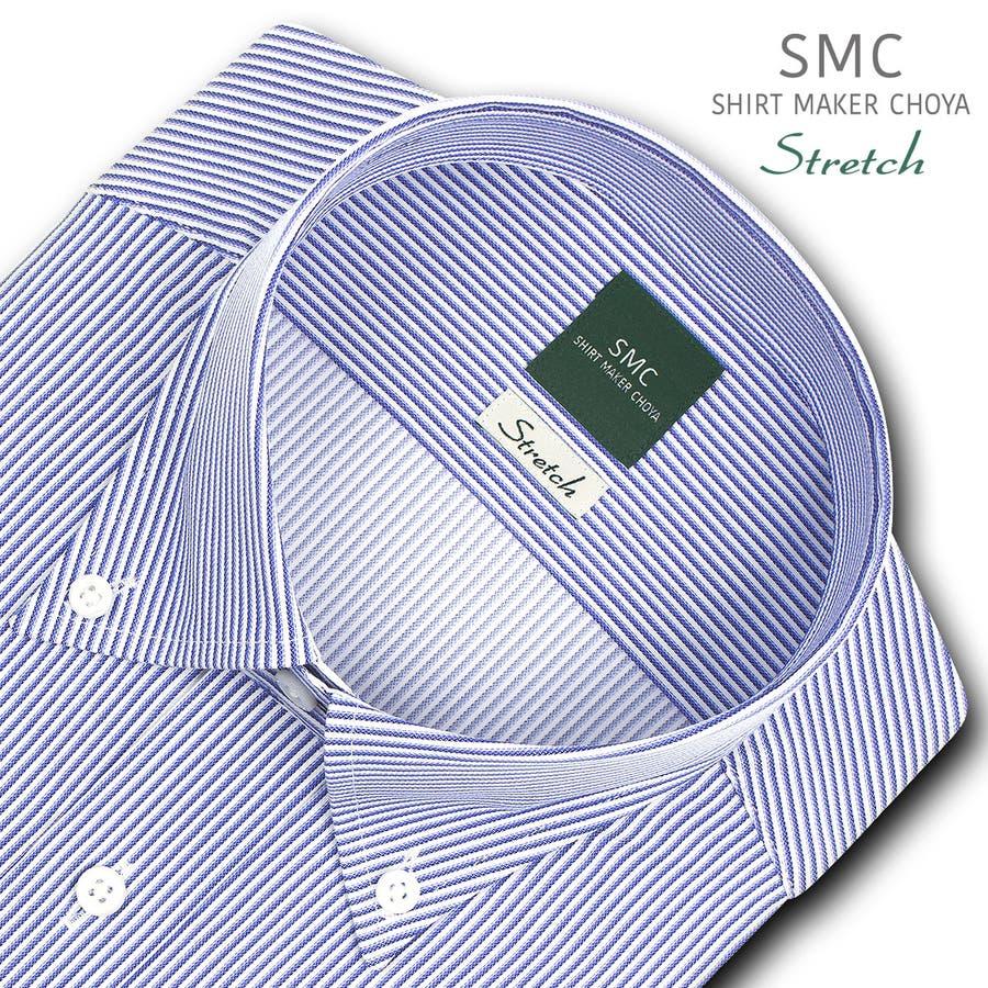 SHIRT MAKER CHOYA Stretch 長袖 ワイシャツ メンズ 春夏秋冬 形態安定加工 ストレッチ 標準体ブルーストライプ ボタンダウンシャツ|綿:65% ポリエステル:35% ブルー(cmd931-450) 1