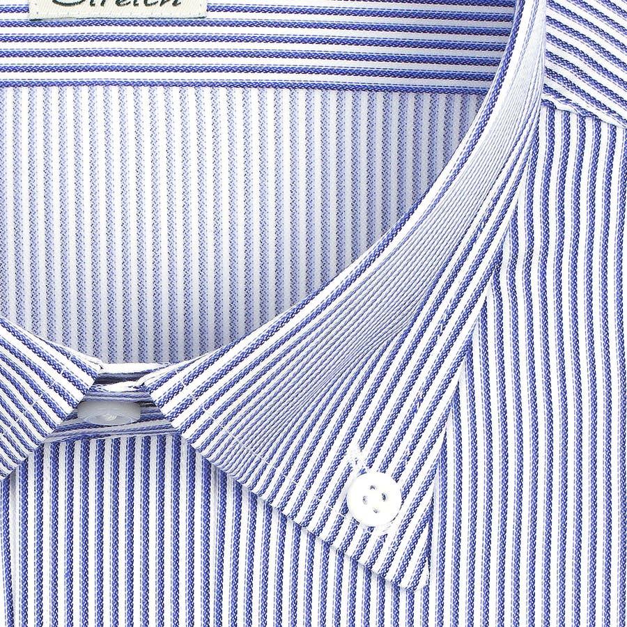 SHIRT MAKER CHOYA Stretch 長袖 ワイシャツ メンズ 春夏秋冬 形態安定加工 ストレッチ 標準体ブルーストライプ ボタンダウンシャツ|綿:65% ポリエステル:35% ブルー(cmd931-450) 3