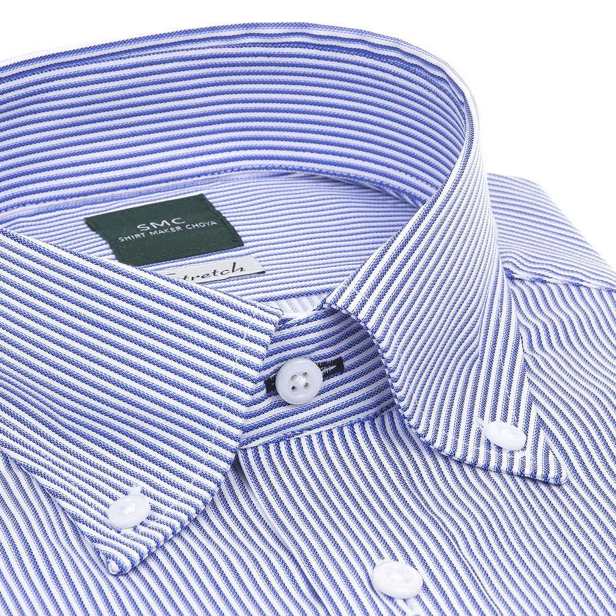 SHIRT MAKER CHOYA Stretch 長袖 ワイシャツ メンズ 春夏秋冬 形態安定加工 ストレッチ 標準体ブルーストライプ ボタンダウンシャツ|綿:65% ポリエステル:35% ブルー(cmd931-450) 4