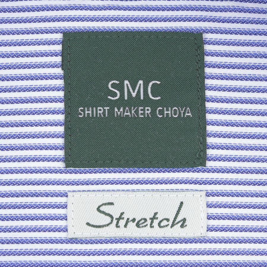 SHIRT MAKER CHOYA Stretch 長袖 ワイシャツ メンズ 春夏秋冬 形態安定加工 ストレッチ 標準体ブルーストライプ ボタンダウンシャツ|綿:65% ポリエステル:35% ブルー(cmd931-450) 6