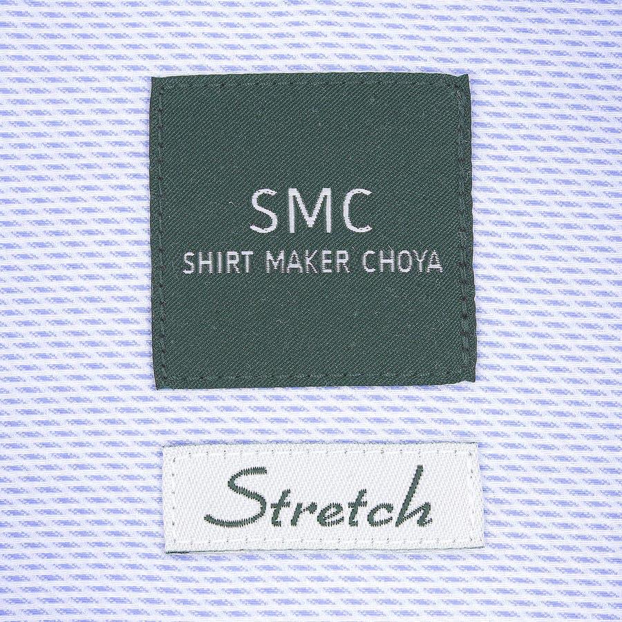 SHIRT MAKER CHOYA 6