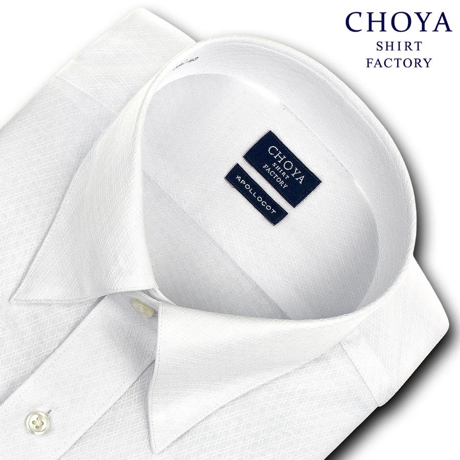 CHOYA SHIRT FACTORY 1