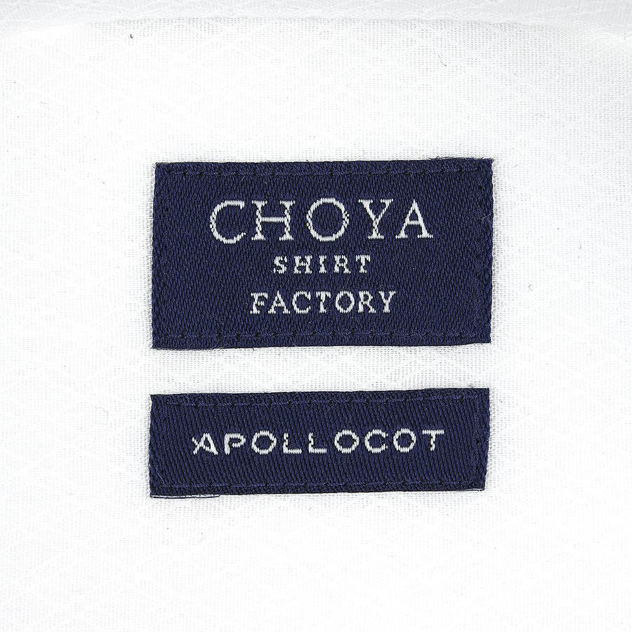 CHOYA SHIRT FACTORY 5