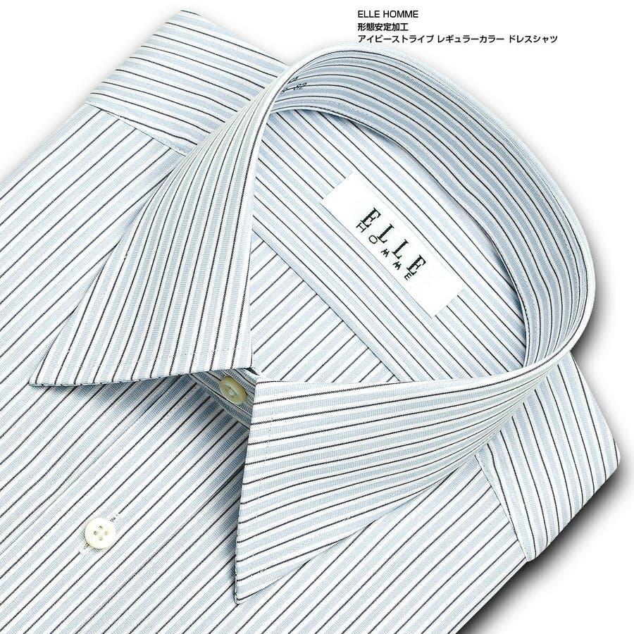 ELLE HOMME 長袖 ワイシャツ メンズ 春夏秋冬 形態安定 アイビーストライプ レギュラーカラーシャツ |綿ポリエステルブルー(zed860-450) 1