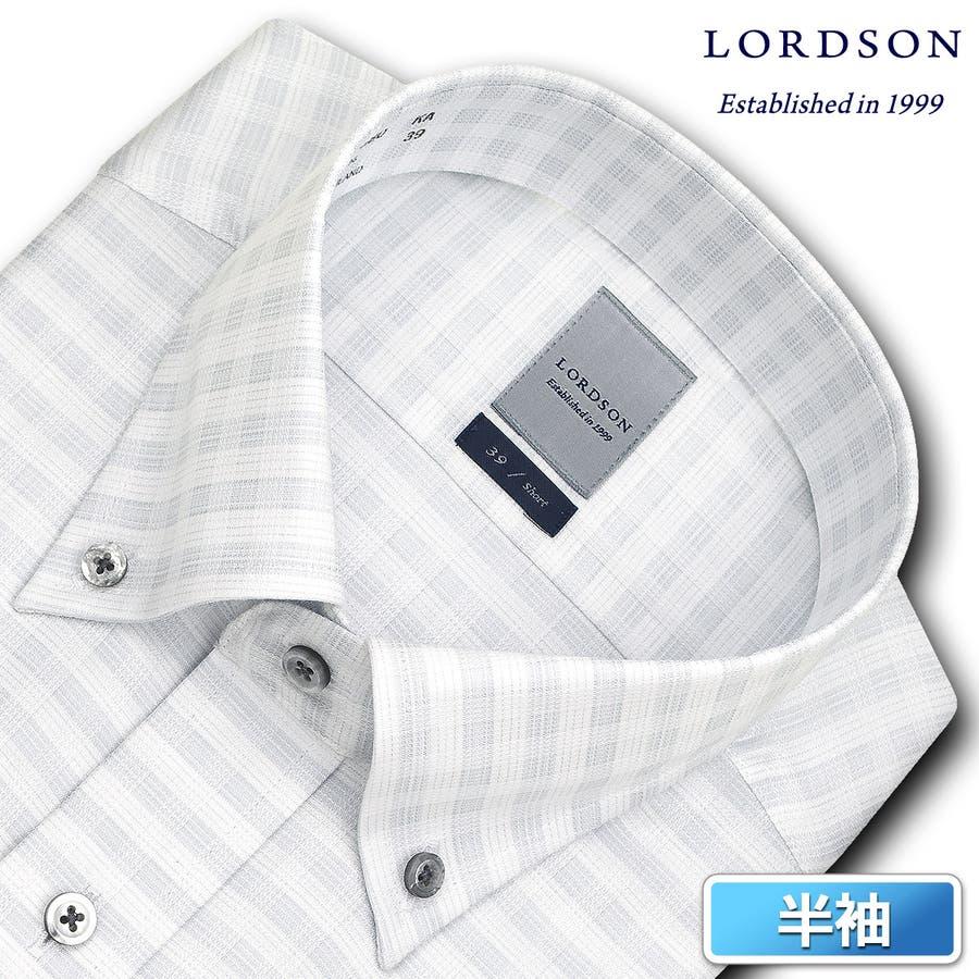 15c621358c250f LORDSON 半袖 ワイシャツ メンズ 夏 形態安定加工 吸水速乾 グレーチェック ボタンダウン ドレス
