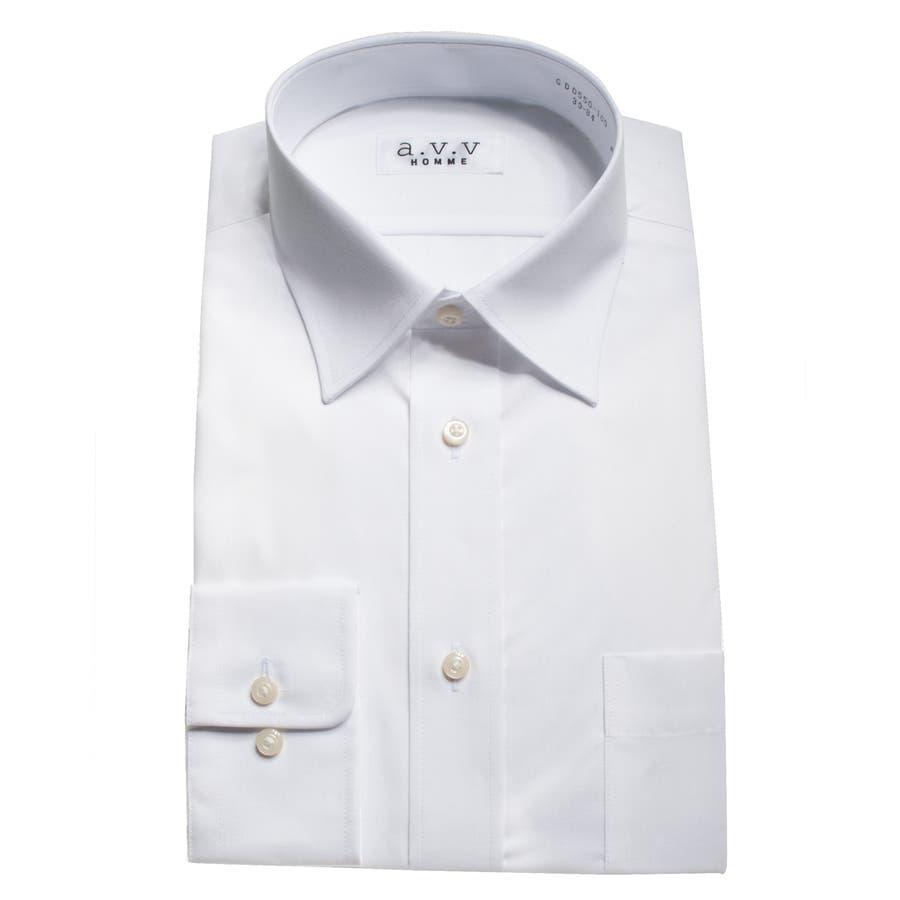 dabe01608ea5c a.v.v 形態安定・セミワイドカラー・ビジネスシャツ(Yシャツ 白シャツ ...