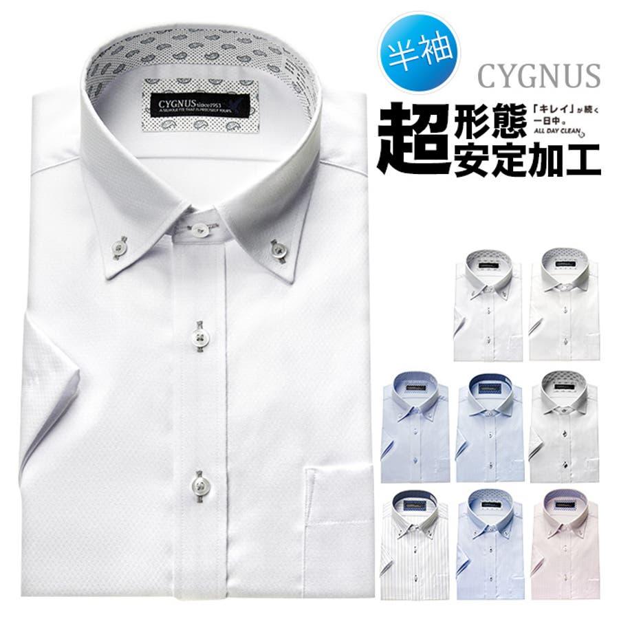 3aa6fe6cfdba7 ワイシャツ メンズ クールビズ 半袖 形態安定 超形態安定 ノーアイロン 消臭 ドレスシャツ Y