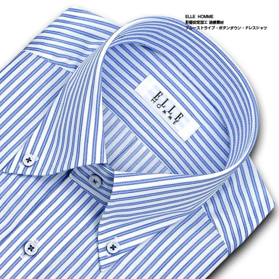 新商品☆ELLE HOMMETC 形態安定加工 涼感素材 ゆったり 長袖ブルーストライプ・